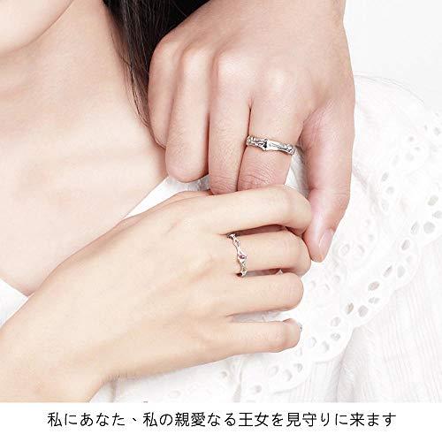 『K.L.Y <愛の証>ペアリング 王女と騎士 指輪2個セット レディースリング メンズリング純銀指輪 キラキラ結婚指輪 婚約指輪 フリーサイズ』の4枚目の画像