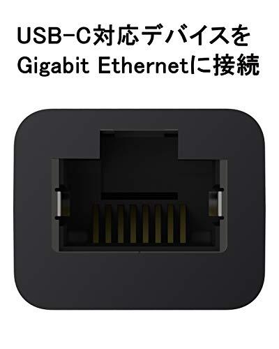 『Belkin 変換アダプタ USB-C to Gigabit Ethernet 有線LAN Macbook Pro / Chrombook 対応 ブラック F2CU040BTBLK-A』の3枚目の画像