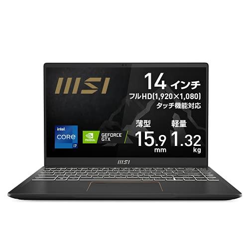 【GTX搭載・薄型軽量・ビジネス/ゲーミング】MSIノートPC 1.32Kg Win10Pro i7/GTX1650TiMax-Q/14FHD/タッチ対応/32GB/1TB/Summit-E14-A11SCST-482JP【Windows 11 無料アップグレード対応】