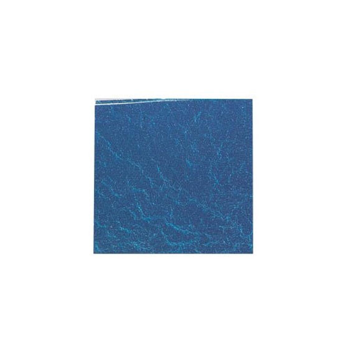コスチュームレンド質素なピカエース ネイル用パウダー カラー純銀箔 #613 藍色 3.5㎜角×5枚