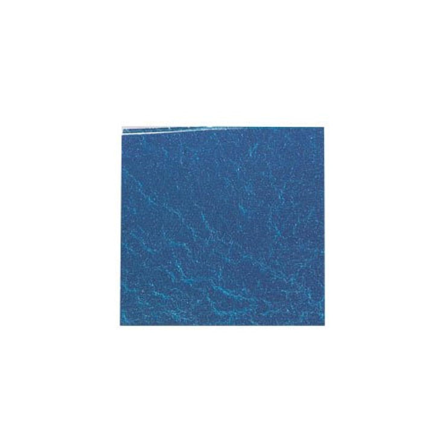邪悪な歯車インカ帝国ピカエース ネイル用パウダー カラー純銀箔 #613 藍色 3.5㎜角×5枚