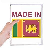 スリランカ国の愛で 硬質プラスチックルーズリーフノートノート