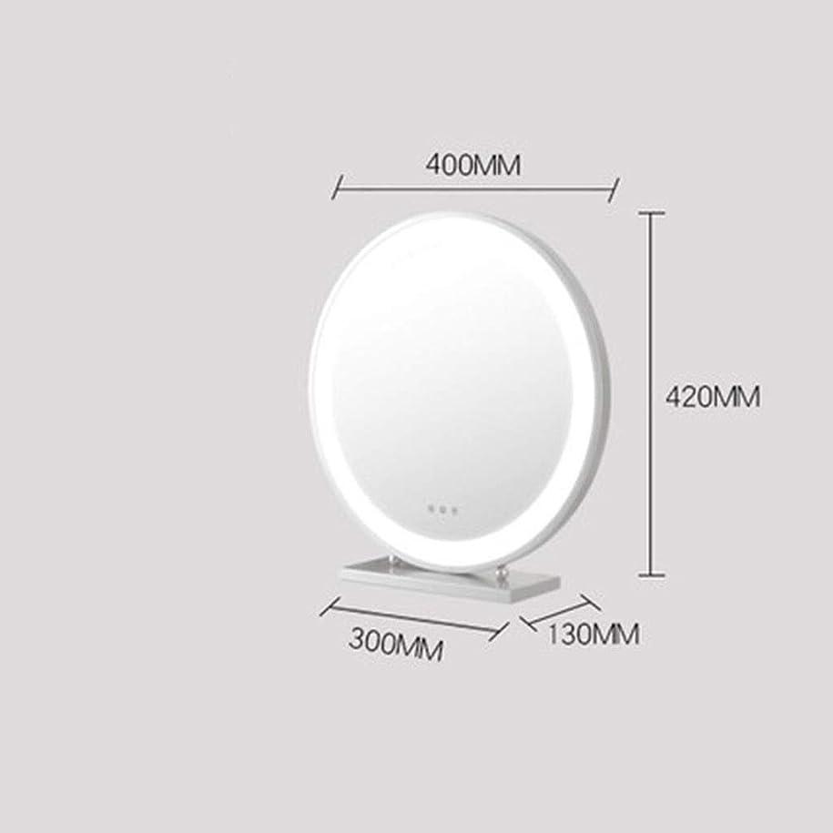 つなぐ患者困惑した化粧鏡ラ??イトフィルライトヨーロッパのホームドレッシングデスクトップデスクトップ大型ミラー少女寮を主導 (Color : White)