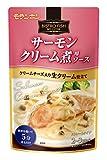 モランボン ビストロフィッシュ サーモンクリーム煮ソース(250g)
