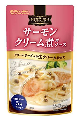 モランボン ビストロフィッシュ サーモンクリーム煮ソース 250g