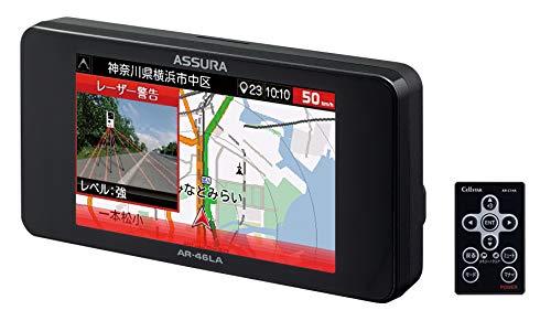 セルスター レーザー式オービス対応レーダー探知機 AR-46LA 日本製3年保証 ワンボディ GPSデータ更新無料 O...