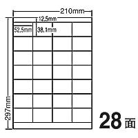 LDZ28U(VP2)(レーザー・インクジェットプリンタ用 宛名 表示ラベル)A4 28面 1000シート入
