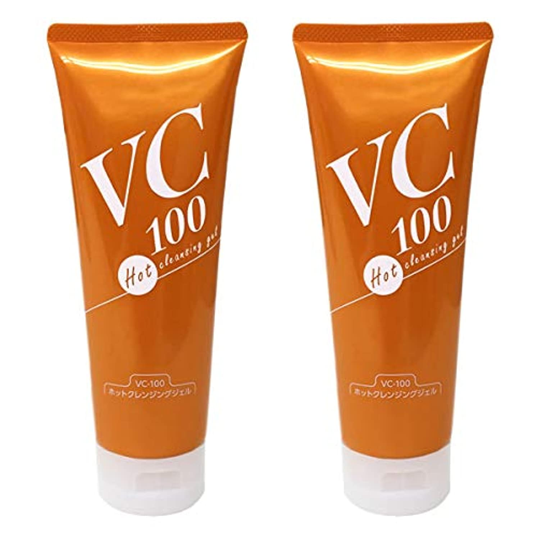 登場塩保有者VC-100ホットクレンジングジェル200g 高浸透型ビタミンC誘導体配合温感クレンジングジェル (2本セット)