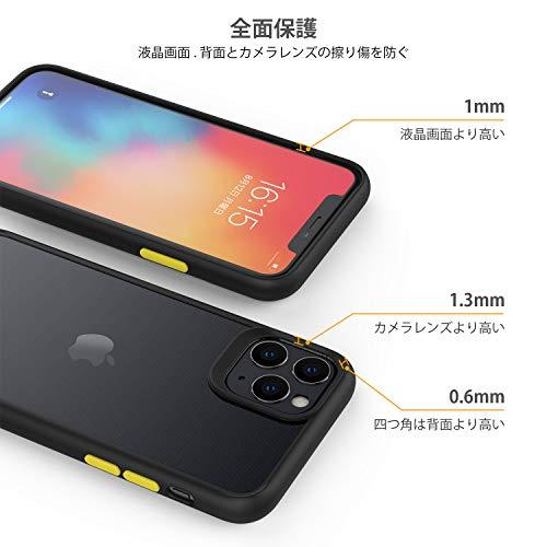 Nimaso『iPhone11Proケース背面クリアTPUカラーボタンストラップホール付きブラックK2』