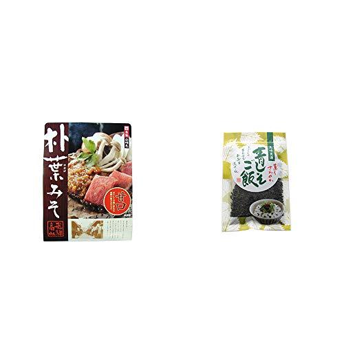 [2点セット] 飛騨山味屋 朴葉みそ(約2人前)・薫りさわやか 青しそご飯(80g)