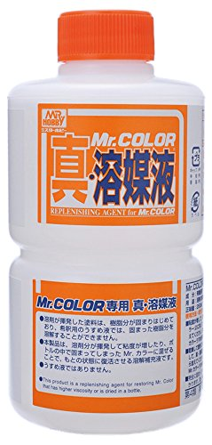 GSIクレオス Mr.カラー専用 真溶媒液 (補充液) 250ml T115