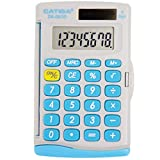 Built-in Cover - A robust built-in cover protects the calculator from damages. Colorful design- The robust plastic body and applied buttons are made to look fashionable and last after constant use. It comes in six colors: Green, Pink, Yellow, Red, Bl...