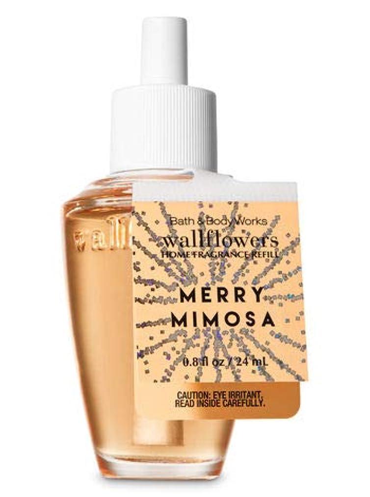 類人猿免除ホーム【Bath&Body Works/バス&ボディワークス】 ルームフレグランス 詰替えリフィル メリーミモザ Wallflowers Home Fragrance Refill Merry Mimosa [並行輸入品]