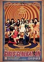 少女時代HOOT(豪華初回限定盤)トレカ(フォトカード)DVD付