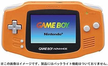 ゲームボーイアドバンス オレンジ【メーカー生産終了】