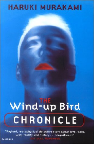 The Wind-Up Bird Chronicleの詳細を見る