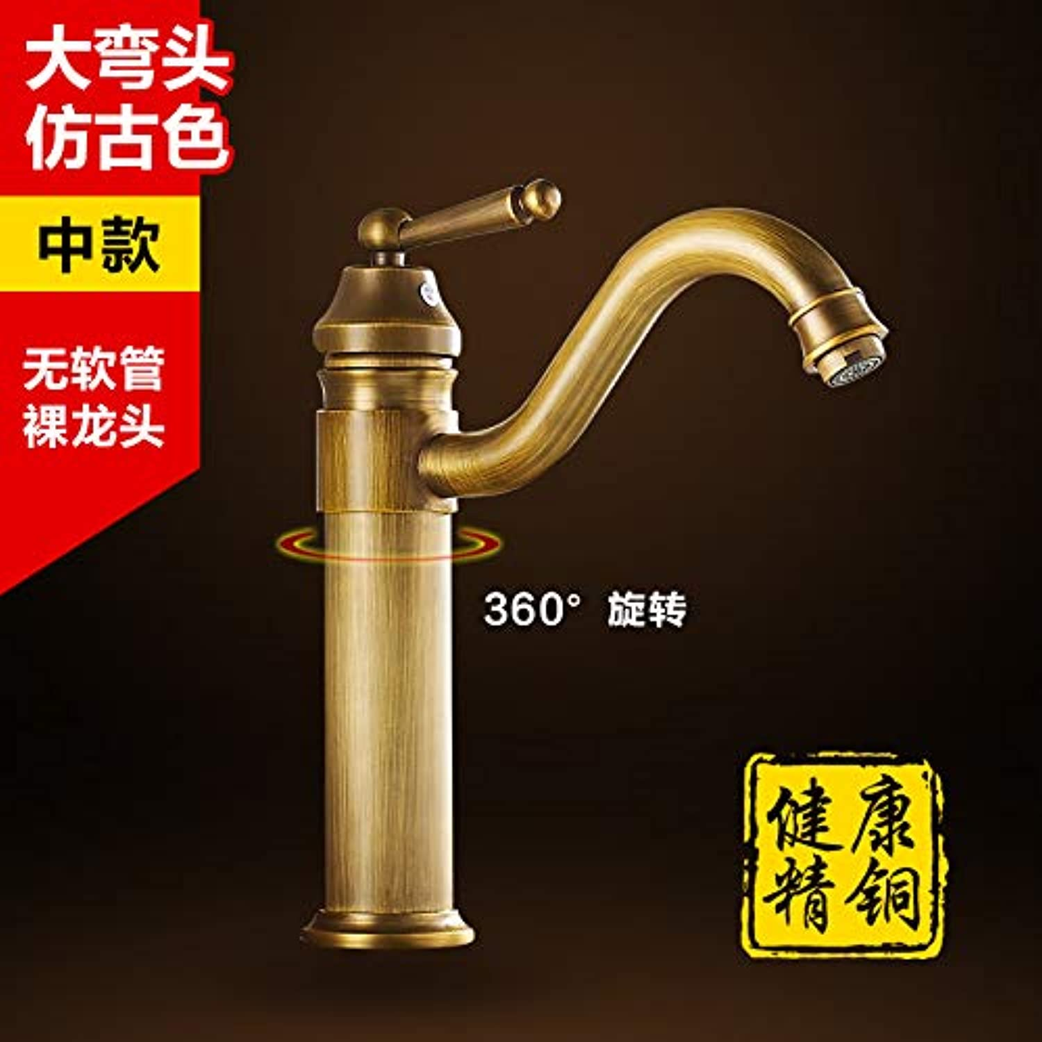Hlluya Professional Sink Mixer Tap Kitchen Faucet The Antique brass faucet cold water taps plus high surface Sinks Faucets antique faucet, antique, (no hose