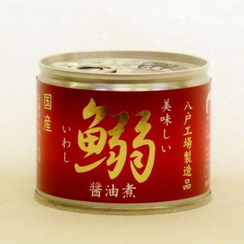 伊藤食品『美味しいイワシ醤油煮』