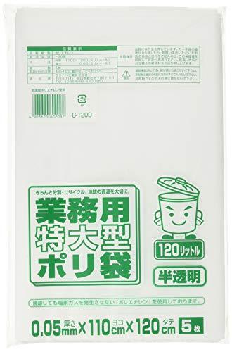 ワタナベ 業務用ポリ袋 特大120L 白半透明 G120D
