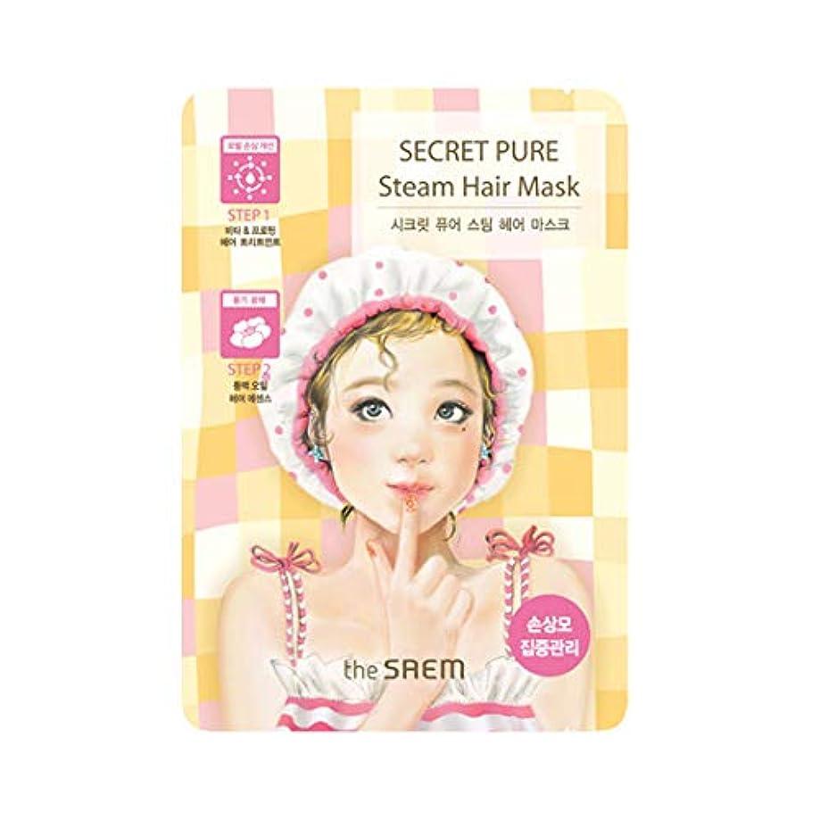 人物揺れるボーカルthe SAEM ザセム シークレット ピュア スチーム ヘア マスク Secret Pure Steam Hair Mask