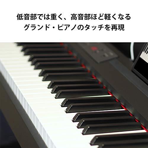 【Amazon.co.jp限定】KORG電子ピアノLP-380-BKU88鍵ブラック高低自在椅子セット