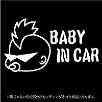 ヤンキーベビー モヒカン BABY IN CAR(ベビーインカー)ステッカー 赤ちゃんを乗せています(12色から選べます) (白)