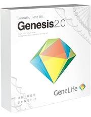 遺伝子検査キット<GeneLife Genesis2.0>