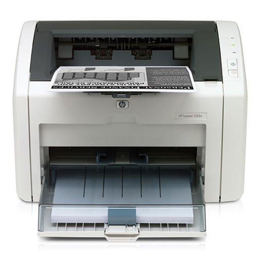 gebrauchter laserdrucker