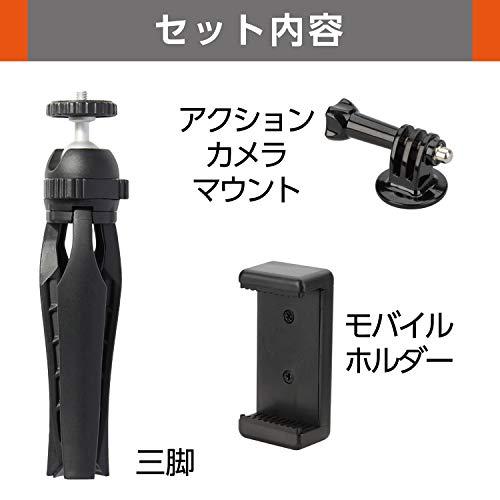 HAKUBA(ハクバ)『ミニ三脚eポッドグリップユーティリティキット』