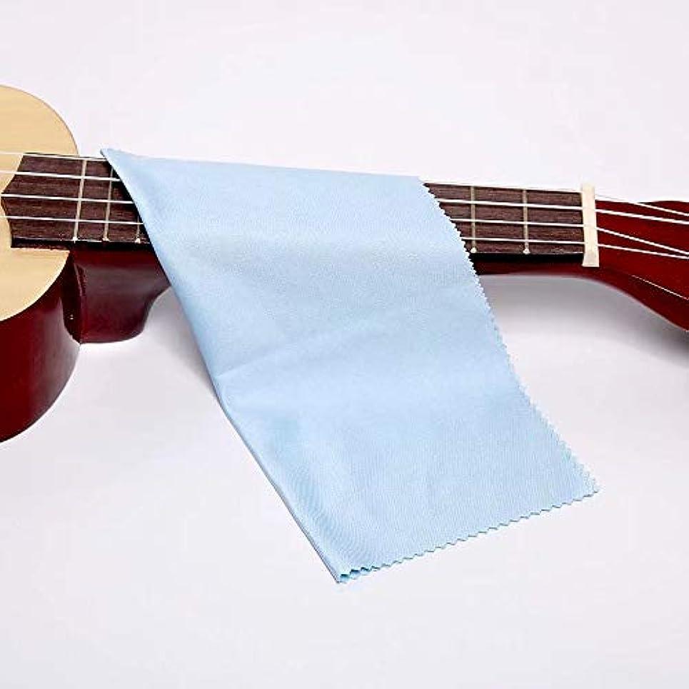 体細胞軽減自信がある楽器用高級クロス ギター ベース ピアノ クリーニング