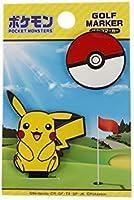 ピカチュウ(ゴルフマーカー) キャスコ(Kasco) グリーンマーカー |ケモン ポケットモンスター
