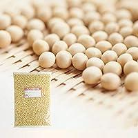 アメリカ産大豆 (900g)