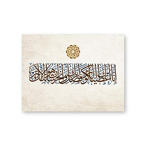 WSHIYI Arte de la Pared Impresiones Cartel Estilo nórdico Caligrafía árabe Corán Cuadros de la Vendimia Pintura de la Lona Decoración del hogar para el dormitorio-50x70cm sin Marco