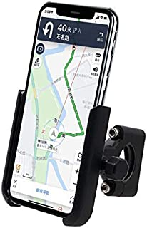 FOLOU Metal Bike & Motorcycle Phone Mount, Alloy Bike Phone Holder Motorcycle GPS Hold Stand Bracket for iPhone 11 Pro Max/iPhone 11 Pro/iPhone 11