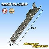 住友電装 025+060型TSシリーズ用 025型 非防水 メス端子 20本セット