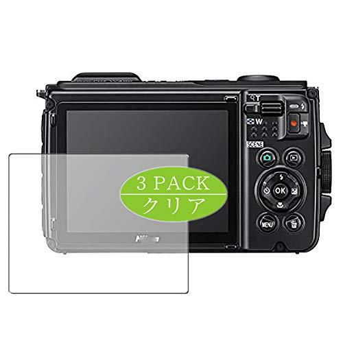 Vaxson 3 pellicole protettive compatibili con Nikon COOLPIX W300 GR, protezione schermo senza bolle [non in vetro temperato]