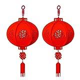 Jannyshop 2Packs de linternas Rojas Chinas no Tejidas para la decoración del año Nuevo Chino