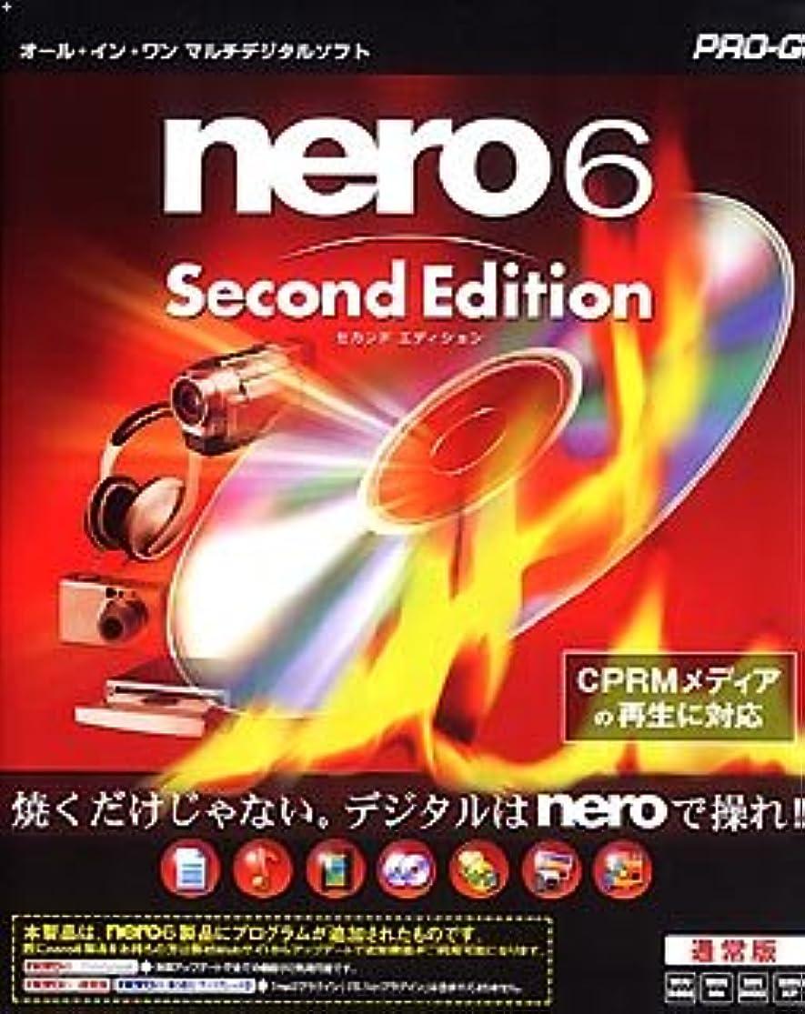 冷ややかないつ果てしないnero6 Second Edition 通常版