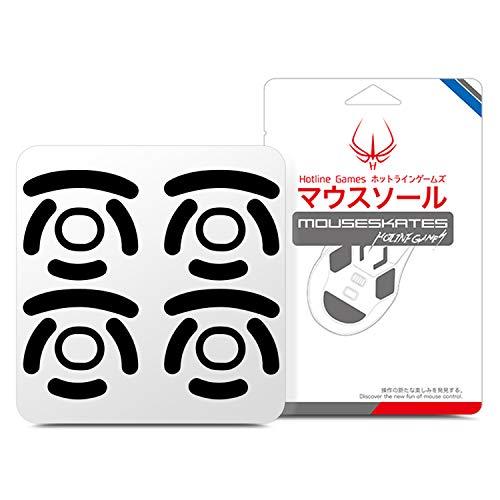 Hotline Games 薄型 覆うタイプ マウスソール Logicool G PRO ワイヤレス Logitech G PRO Wireless GPW 用 マウスフィート [超薄0.28mm/滑り改善/4点セット]