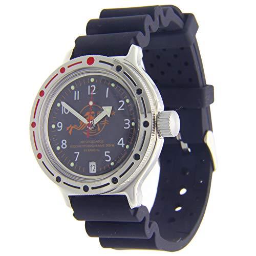 Vostok Amphibian #420XXX Automatic 200WR Wristwatch Resin (420380)