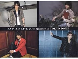 KAT-TUN 【クリアファイル】・   集合☆・・ LIVE 2015 quarter in TOKYO DOME