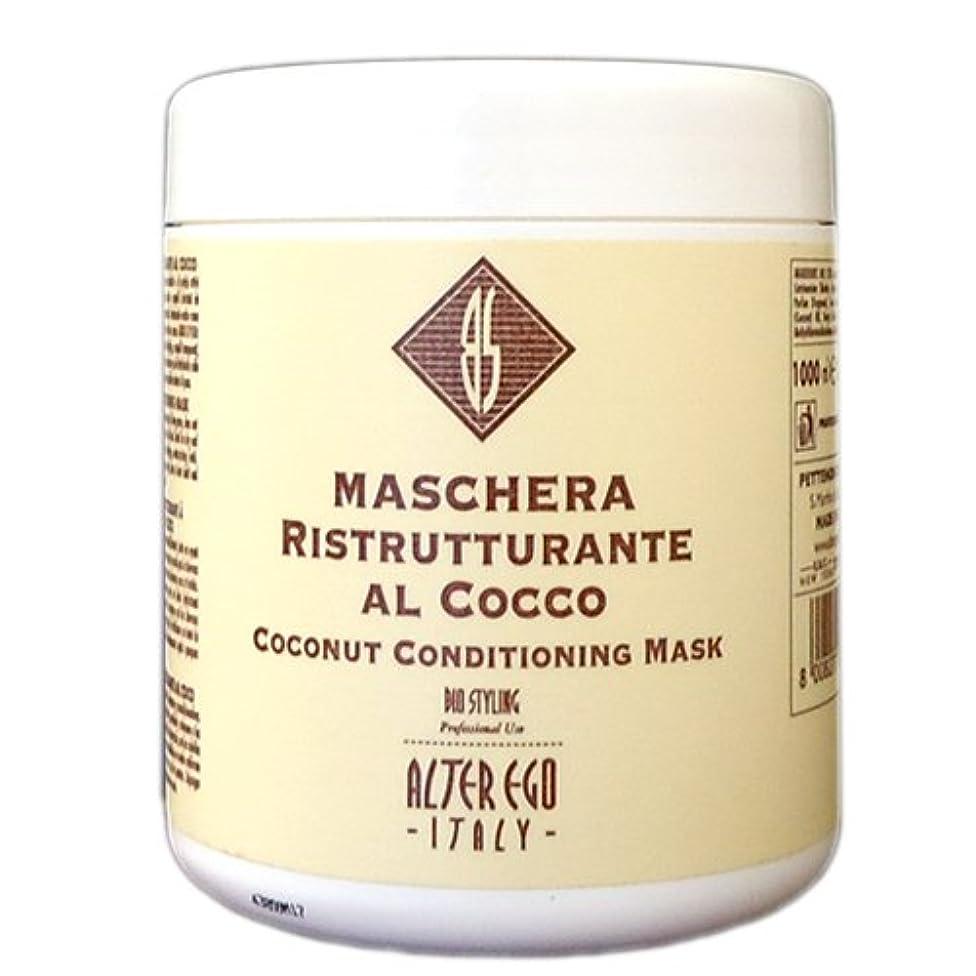 Ever Ego Maschera Ristrutturante Al Cocco Coconut Conditioning Mask - 33.8 oz / liter