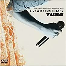 Live Around Special 2001 Soul Surfin' Crew LIVE&DOCUMENTARY [DVD]
