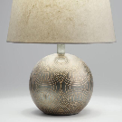 Antique Zinc Etched Mandala Orb Accent Lamp Base | World Market