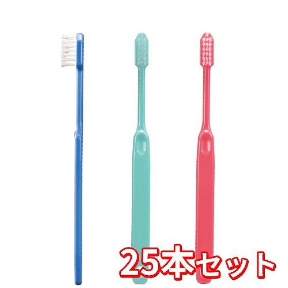 頭痛やりがいのある偽物Ciメディカル 歯ブラシ コンパクトヘッド 疎毛タイプ アソート 25本 (Ci21(かため))