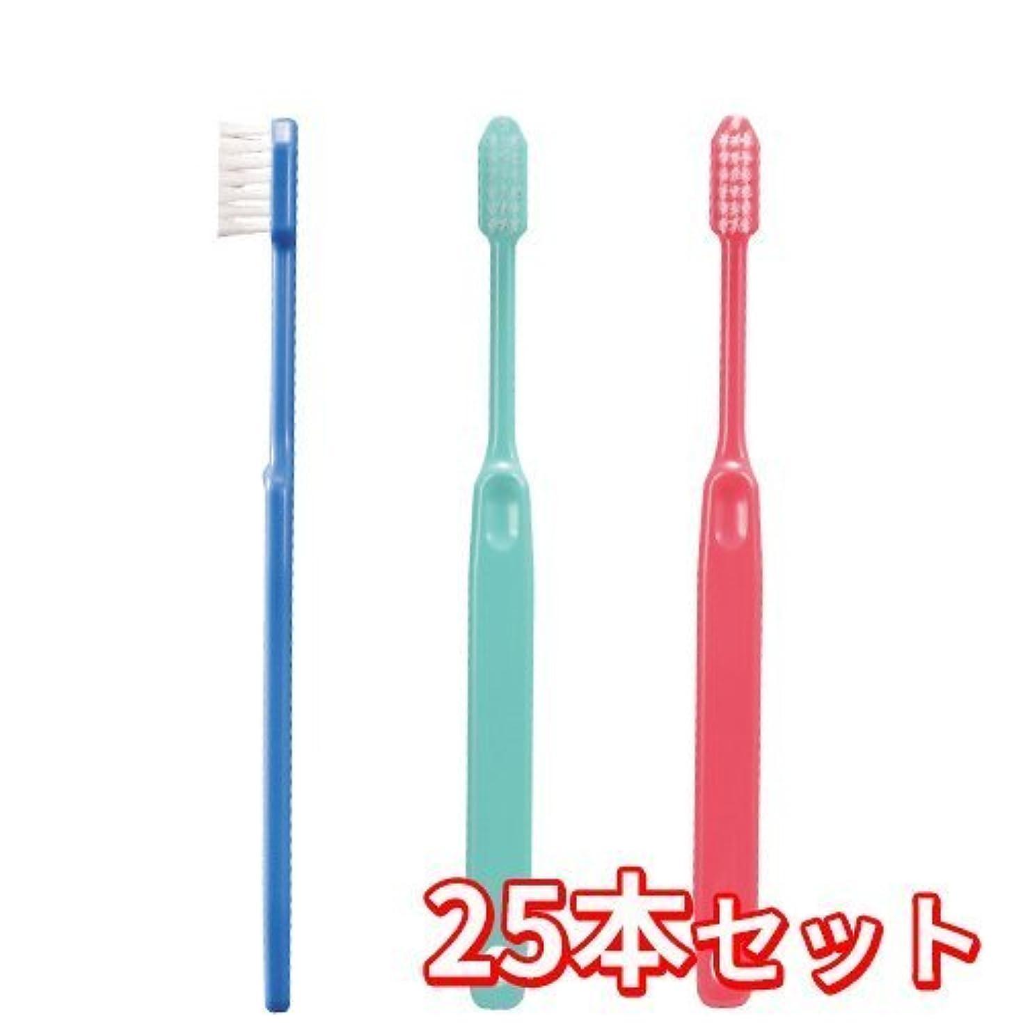 色こっそり彫るCiメディカル 歯ブラシ コンパクトヘッド 疎毛タイプ アソート 25本 (Ci25(やわらかめ))
