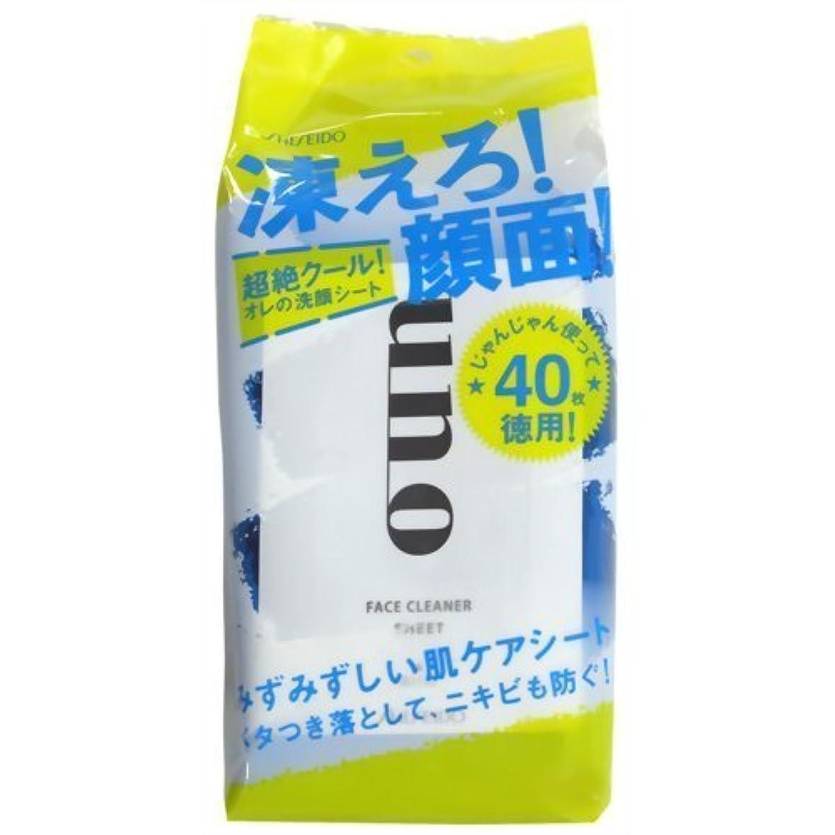 木曜日触覚予定資生堂 ウーノ ふくだけ洗顔シートEX (L) 40枚