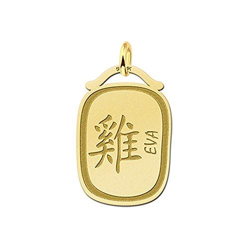 Nome Forever ancoraggio catena con ciondolo segno zodiacale cinese rubinetto in oro con inciso il nome, Oro giallo, colore: gold, cod. GHS035-GCJ02-45-50