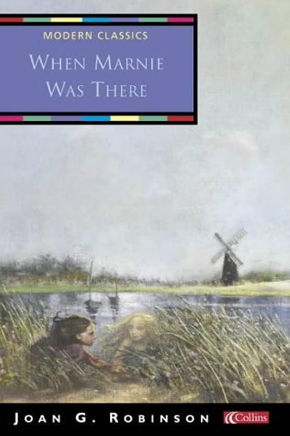 ヒギンズ年次カブWhen Marnie Was There (Essential Modern Classics)