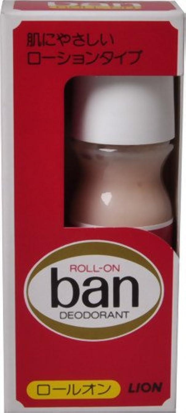 滑るバスト立法Ban(バン) ロールオン 30ml(医薬部外品)